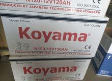 Koyama car Batteries NEW