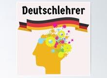 دروس ألماني خصوصي مكثفة حسب رغبة الطالب