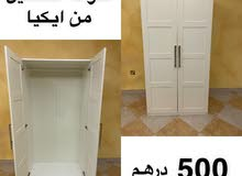 Cabinet from IKEA