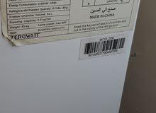 ثلاجه منزلي  شغاله ماشاءالله  تصرف باليوم تقريبأ2 كيلو