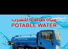 خدمه توصيل مياه صالح للشرب