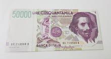 عملة ايطاليا القديمة لسنة1992