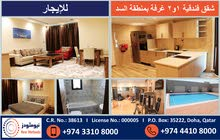 LUXURY 1 & 2 BEDROOM APARTMENT HOTEL AT AL SADD - FOR RENT
