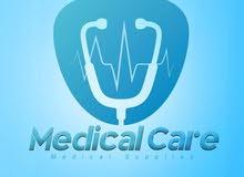 جميع المستلزمات الطبية بافضل الاسعار