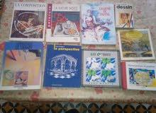 9) livres de dessin