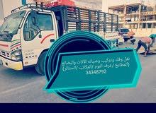 نقل اثاث البحرين عفش فك وتركيب وتعديل جميع الأثاث المنزلي والبضائع