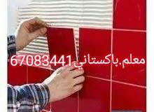 معلم باكستاني سيراميك جرانيت 67083441