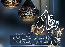 داسيا سولينزا عمومي نمرة حماة