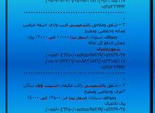 شقق عزاب سوبر لوكس جنب طريق الملك فهد مقابل اسواق بن دايل بالشميسي راكب مكيفات ب10الاف