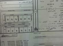 تجارية سكنية واتساب 98240100