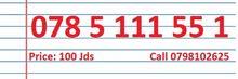 تكرار 1111 امنية جديد بسعر خيالي