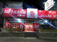 مطعم للبيع الرمثا خط الشام موقع مميز البيع بسعر مغري مع العدة او بدون عدة(فاضي )