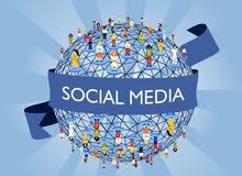 تسويق الكتروني وادارة مواقع التواصل الاجتماعي