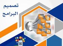 خدمات تسصميم المواقع وتطبيقات و التسويق الالكتروني باحدث الطرق