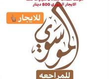 للايجار عبدالله المبارك دور ونص