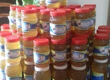 آل حرحشر لعسل النحل