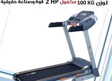 جهاز مشي رياضة تردميل مع رافعة كهربائية(أنحدار الأتوماتيكي)و ركض من بركة للادوات و الاجهزة الرياضية
