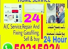 General and All A/C Repair Service with gas and fixin