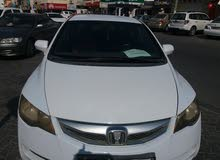 Honda civic far sale model 2010