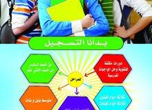 المركز الكويتي السوري للتأهيل والتدريب