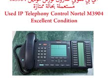 For Sale Used Nortel M3904 Control IP Telephone Excellent Condition