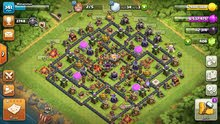 clash of clans بت 11 شبه ماكس