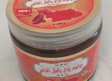 صبون بلدي وزيوت مغربية أصلية والبيع بسعر جملة كمية كاملة