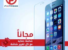 صيانة جميع انواع الهواتف الخلوية في عمان واربد والرمثا والمفرق