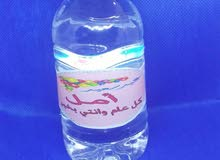 توزيعات علب مياه
