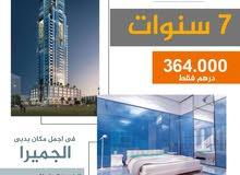 أمتلك شقتك المفروشة بقلب دبي ب 399 ألف درهم وبالتقسيط