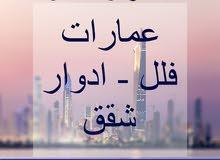 للايجار شقه في عبدالله مبارك غرب الجليب