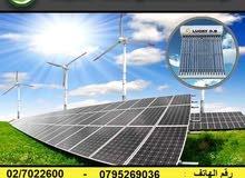 سخانات شمسية Lucky Solar 8