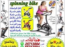 السيكل الرياضي spinning bike