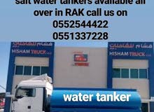 water Supply Tankers available for daily & rent basis all over in ras al khaimah