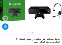 Xbox One game console device for sale at the best possible price