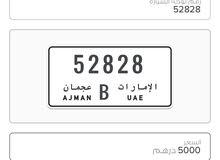 ajman B 52828