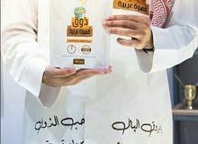 قهوة عربية جاهزة