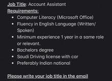 Job opportunity in a reputed Company in Riyadh.