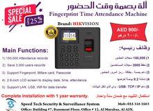 Fingerprint Time Attendance Machine / Biometric Machine