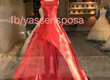 فستان مناسبات كبير من محل ياسين