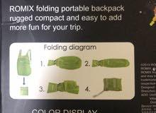 حقيبة صغيرة و متنقلة تستخدم للتخييم ى الرياضات