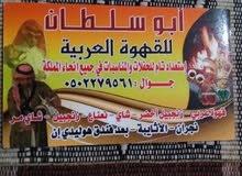 قهوجي ابوسلطان لجميع الحفلات والمناسبات في نجران 0502279561