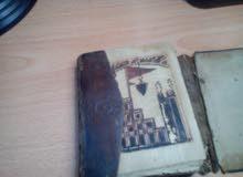 من 270 عام كتاب الدعاء بخط اليد