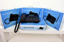 الهاتف المنزلي الذكي LS-960