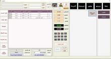مطلوب مسوقين لتسويق برنامج الدليل كل المدن السعودية