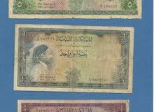 ارغب في شراء العملات الليبية القديمة
