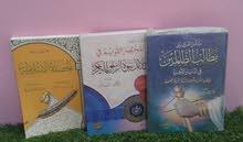 7 كتب متنوعة لمحبى القراءة