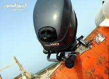 Motorboats in Al Qabil is available for sale