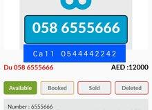 nice number