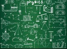 مدرس خصوصي لمادة الفيزياء